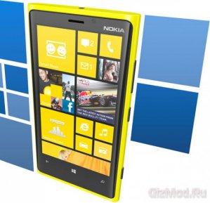 Функция снятия скриншотов в Windows Phone 8