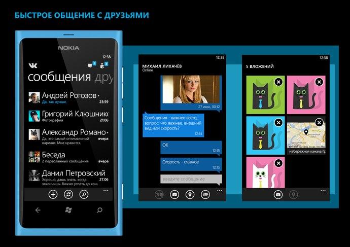 Скачать Торрент На Windows Phone - фото 8