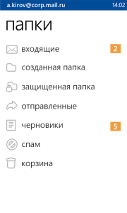 Mail.Ru для Windows Phone 7