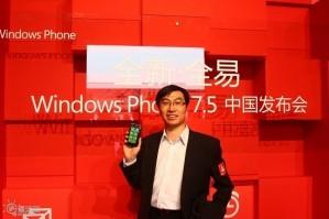 Президент HTC China Рен Вейгуанг