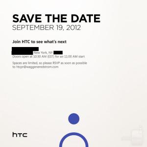 Компания HTC назначила пресс-конференцию на 19 сентября