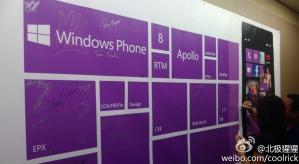 Подписание Windows Phone 8 RTM