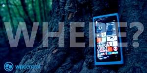 ННовые возможности навигационных приложений Nokia
