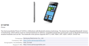 Сертификат Bluetooth SIG для Samsung ATIV S