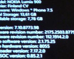 Небольшое обновление для Nokia Lumia 900