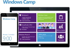 Windows Camp