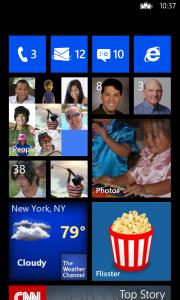 Скриншот, сделанный Джо