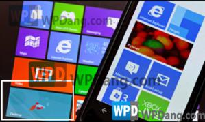 Это - планшет Nokia на Windows 8?