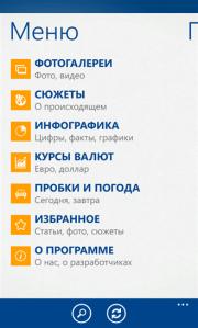 Новости@Mail.Ru