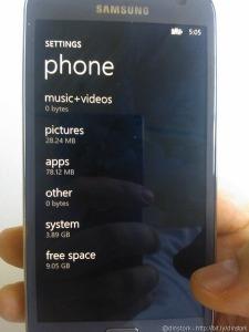 Информация о памяти телефона
