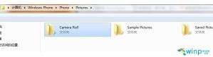 Подключение Windows Phone 8 к компьютеру в режиме файлового накопителя