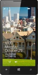 Мероприятие, посвящённое выходу Windows Phone 8