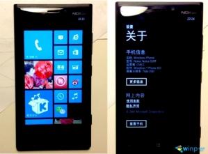 Nokia Lumia 920T с логотипом China Mobile