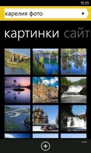 WPПоиск на Яндекс.Фотках
