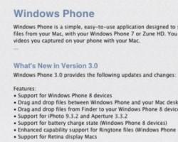 Пользователи Mac получили новое приложение синхронизации Windows Phone
