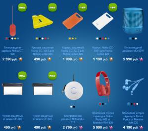 Цены на аксессуары к смартфонам Nokia