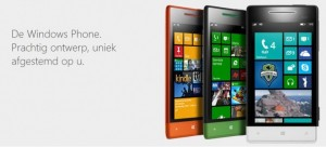 Оранжевый, зелёный и чёрно-белый HTC 8S