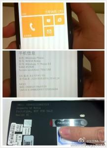 новый билд Windows Phone 8