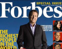 Бизнесмен в блоге Forbes: я расскажу вам, почему мне нравится WP-8
