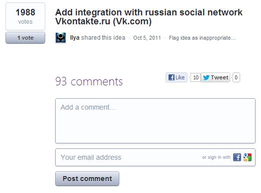 Даешь Вконтакте на Windows Phone!