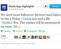 Конкурс от Nokia App Highlights: выиграй Nokia Lumia и Surface Pro!