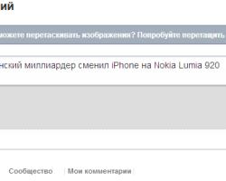 Новое на w7phone.ru: жить стало проще, жить стало веселее! :)