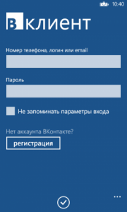 ВКлиент для Windows Phone