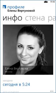ВКонтакте для WP