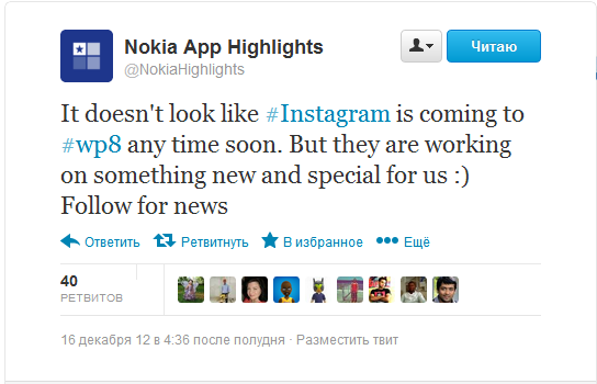 Instagram для Windows Phone - нескоро, но будет интересно