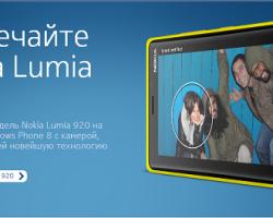 Nokia Laser