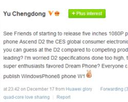 Huawei подтверждает выпуск смартфона Ascend W1 на CES 2013
