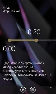 Nokia - Создатель мелодий