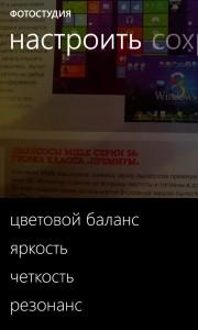 Nokia ФотоСтудия в действии 2