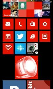 Лучший Фонарик для Windows Phone