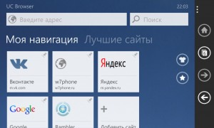 UC Browser - первый альтернативный. Во всех смыслах