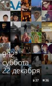 Hello Friends - все друзья на экране вашего Windows Phone!