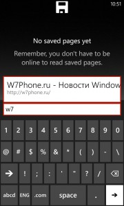 Windows Phone-браузер для смартфонов Lumia Nokia Xpress