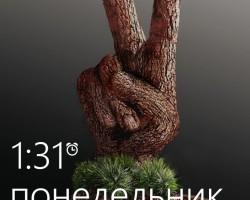 Locksider для Windows Phone: красивые и необычные обои для экрана блокировки