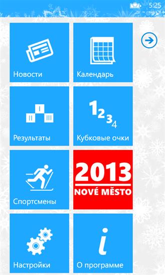 Биатлон на Windows Phone