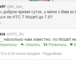 HTC не планирует обновлять Mozart и Titan до WP 7.8