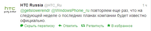 HTC Mozart и WP 7.8 - да или нет? Узнаем через неделю