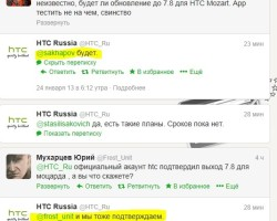 HTC Россия: обновлению Mozart до Windows Phone 7.8 — быть!