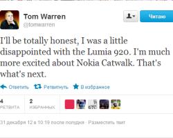 Nokia Catwalk (EOS): 38-Мп PureView-камера и алюминиевый корпус