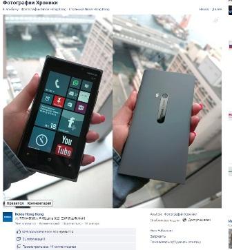 Nokia Lumia 920 - серый цвет