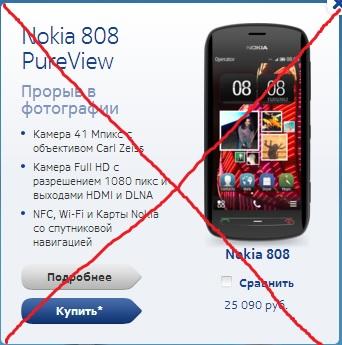 Symbian закрыт официально