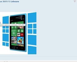 Windows Phone 7.8 — снова в сети! (обновлено)