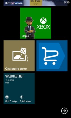 Speedtest для WP8