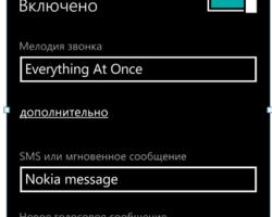 [Инициативы W7Phone.ru] Ответы Microsoft на вопросы наших читателей о Windows Phone