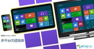 Промокартинка Nokia Lumia 620