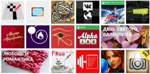 Популярные приложения в магазине Windows Phone